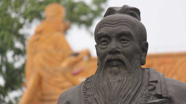https://www.nihaoportugal.pt/wp-content/uploads/2019/06/Confucius_Sculpture_Nanjing-640x360.jpg