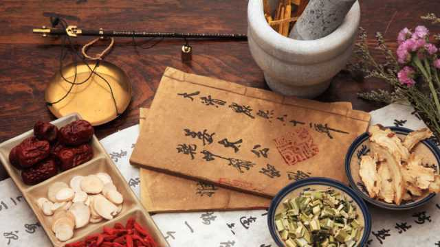 https://www.nihaoportugal.pt/wp-content/uploads/2019/08/chinese-herbs-e1568050838641-640x360.jpg