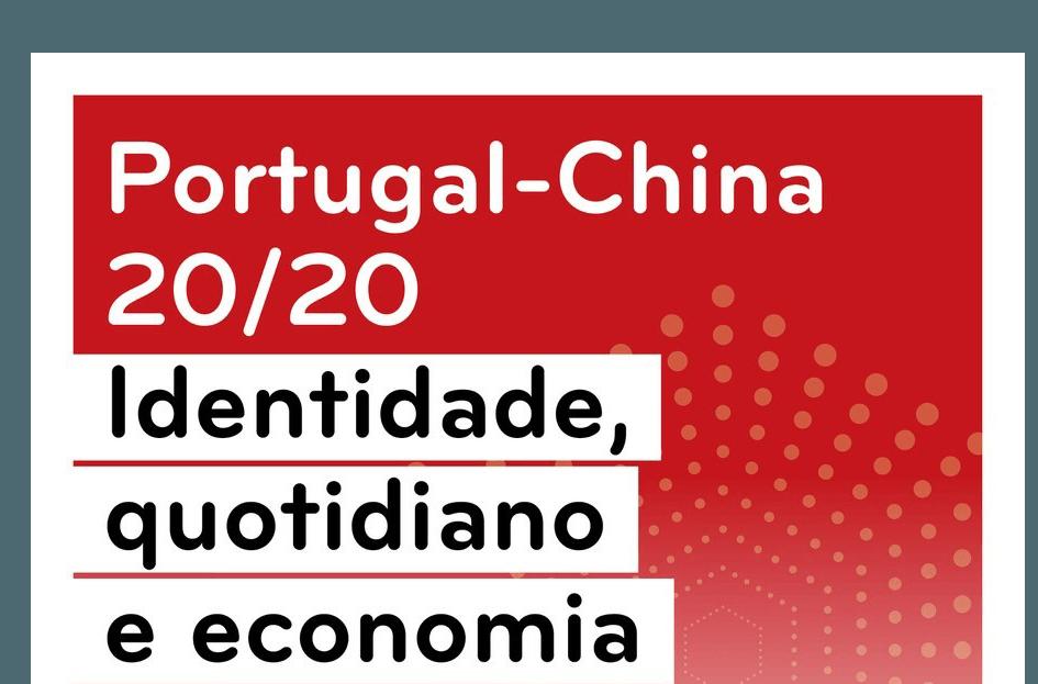 Colóquio Portugal china