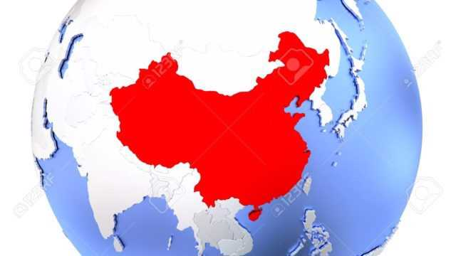 https://www.nihaoportugal.pt/wp-content/uploads/2021/01/73433181-map-of-china-on-metallic-globe-3d-illustration-isolated-on-white-background--640x360.jpg