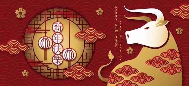 Ano Novo Chinês celebra-se a 12 de fevereiro